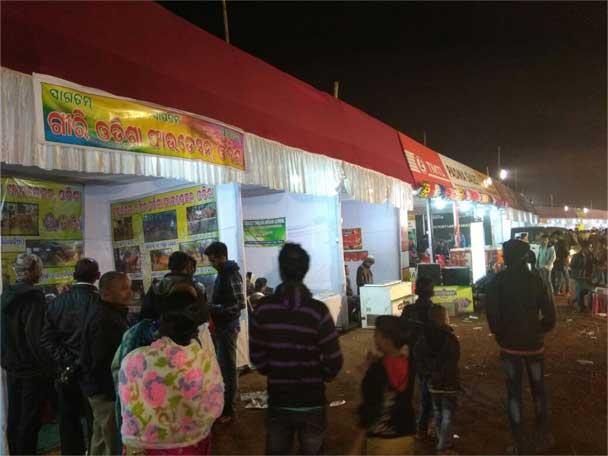 2017-Gir-Odisha-Stall-at-Kalinganagar-Mahotshab